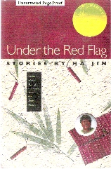 Image for Under The Red Flag