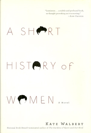 Image for A Short History of Women: A Novel