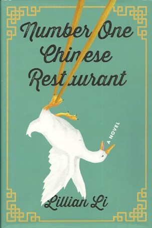 Image for Number One Chinese Restaurant