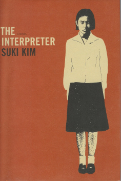 The Interpreter , Kim, Suki